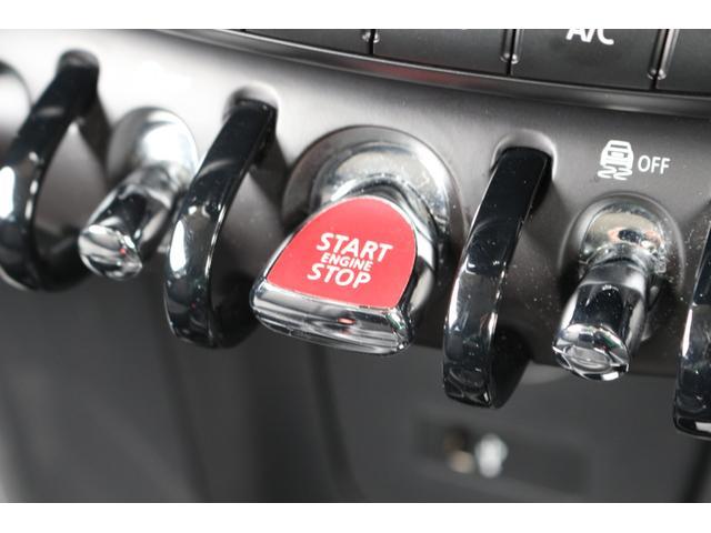 3ドア ONE ヴィクトリア 特別仕様車 ワンオーナー 純正HDDナビ ETC車載器 マルチファンクションステアリング アームレスト LEDヘッドライト 純正15インチアルミ USBポート アイドリングストップ(33枚目)