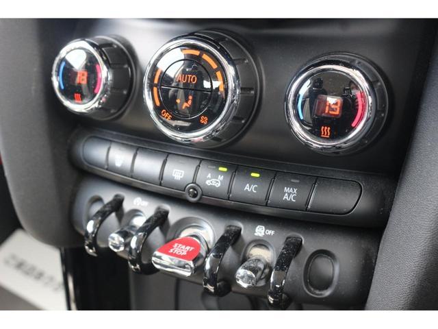 3ドア COOPER S GIGAMOTフロントリップ&17インチアルミ&ダウンサス 純正HDDナビ Bluetooth接続 ETC LEDヘッドライト アームレスト アイドリングストップ オートエアコン(28枚目)