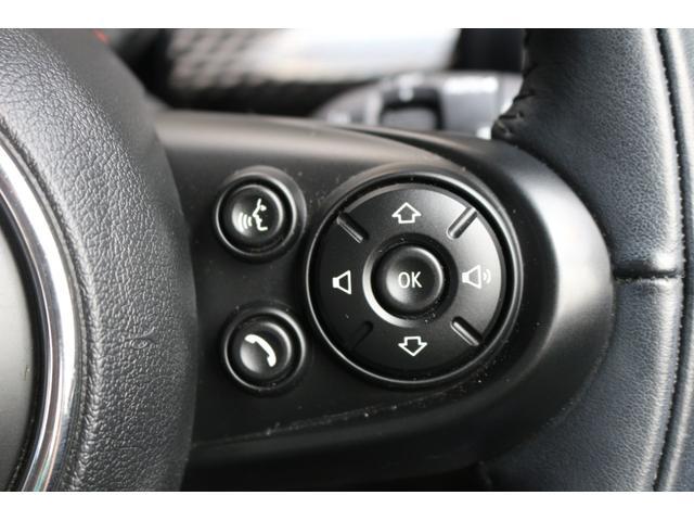 3ドア COOPER S GIGAMOTフロントリップ&テールピース&ダウンサス&17インチアルミホイール 純正HDDナビ Bカメラ HUD コンフォートアクセス マルチファンクションステアリング ドライビングモード(30枚目)