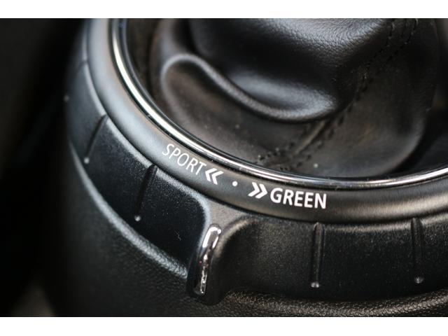 3ドア COOPER S GIGAMOTフロントリップ&テールピース&ダウンサス&17インチアルミホイール 純正HDDナビ Bカメラ HUD コンフォートアクセス マルチファンクションステアリング ドライビングモード(37枚目)