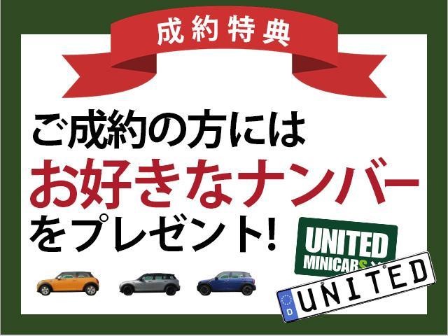 中部地区最大級MINI専門店。DuelL AGとのコラボレートショップです。専門店ならではの入手困難な限定車も展示しております。問い合わせ先は、052-775-4092まで!!