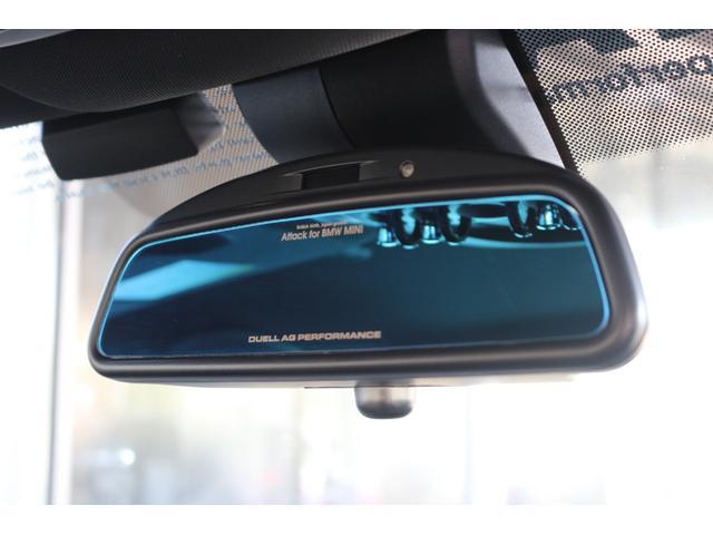 ジョンクーパーワークス クロスオーバー DuelL AG委託車両 DuelLAGボディキットコンプリートカー 300馬力DMEエンジンチューニング 新車外しダイナミカシート  純正ナビ コーディング済み GIGAMOTブレーキパット(35枚目)