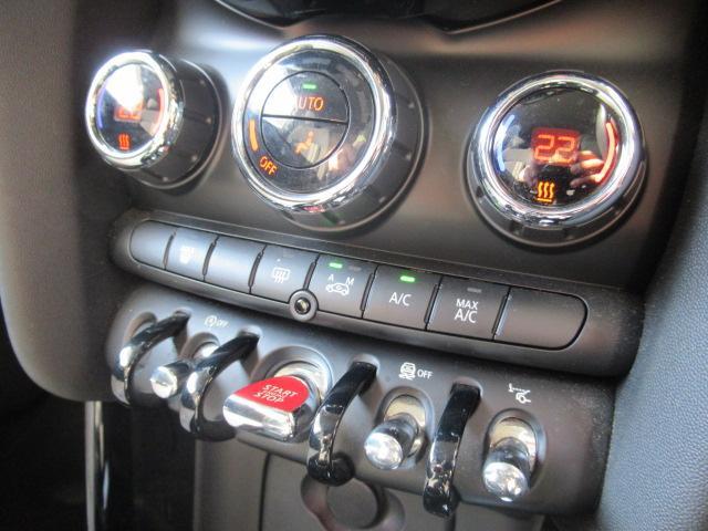 クーパーS 純正HDDナビ GIGAMOT17インチアルミ バックカメラ リアソナー 1オーナー ヘッドアップディスプレイ アディショナルヘッドライト ETC オートライト 純正16inブラックアルミ(36枚目)