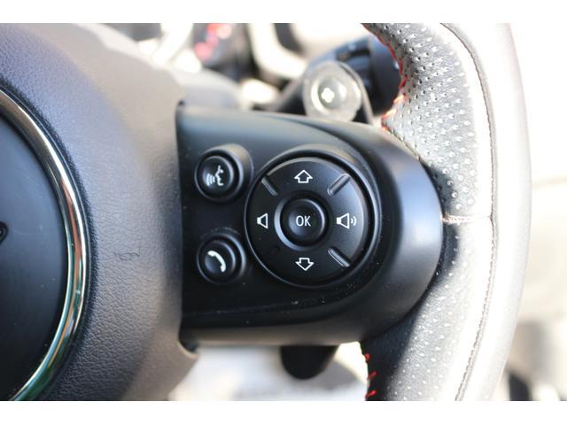 クーパーSD クロスオーバー オール4 純正ナビ・Bカメラ・ミラーETC・インテリジェント・ヘッドアップディスプレイ・レザーシート・シートヒーター・パワーシート・KW車高調・コンフォートアクセス・パワーバックドア(26枚目)