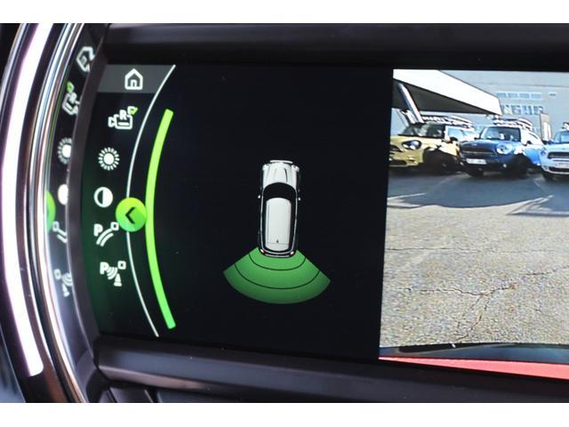 クーパーSD クロスオーバー オール4 純正ナビ・Bカメラ・ミラーETC・インテリジェント・ヘッドアップディスプレイ・レザーシート・シートヒーター・パワーシート・KW車高調・コンフォートアクセス・パワーバックドア(38枚目)