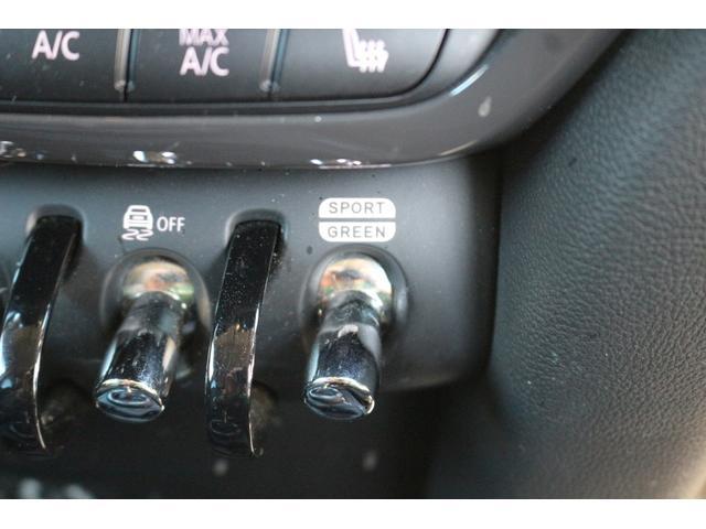 クーパーSD クロスオーバー オール4 純正ナビ・Bカメラ・ミラーETC・インテリジェント・ヘッドアップディスプレイ・レザーシート・シートヒーター・パワーシート・KW車高調・コンフォートアクセス・パワーバックドア(39枚目)