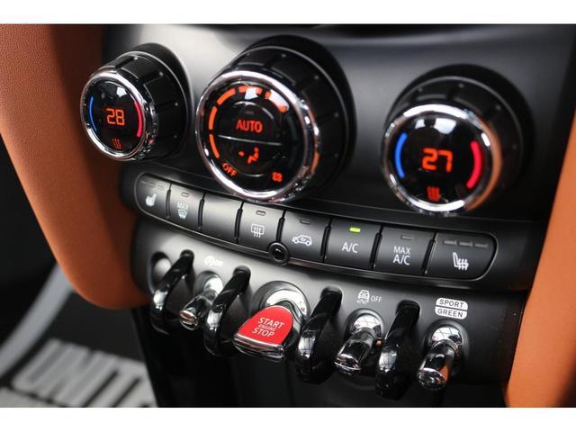 コンバーチブル COOPER S 後期 1オーナー 茶革シート GIGAMOTブルーミラー シートヒーター ETC YOUR'Sルーフ 純正HDDナビ DCT PDC 電動オープン シートヒーター(35枚目)