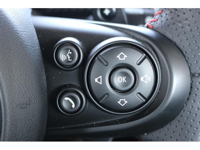 ジョンクーパーワークス GIGAMOTフロントリップ H&Rダウンサス ダイナミカシート ハーマンカードンスピーカー フルセグTV シートヒーター Bカメラ MINIドライビングアシスト ドライビングモード(38枚目)
