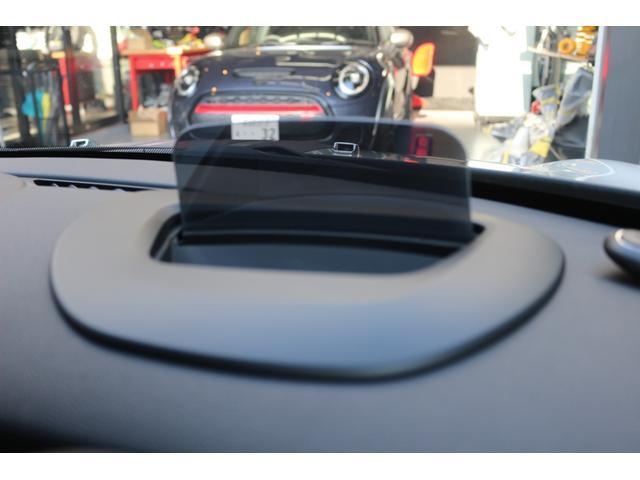クーパーS GIGAMOTフロントリップ&17インチアルミ&ブルーミラー Bカメラ サンルーフ コンフォートアクセス ヘッドアップディスプレイ インテリジェントセーフティ ドライビングモード シートヒーター(4枚目)