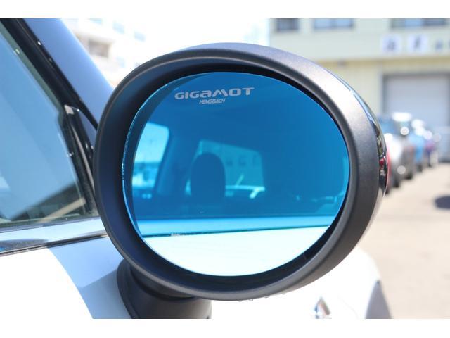 クーパーS GIGAMOTフロントリップ&17インチアルミ&ブルーミラー Bカメラ サンルーフ コンフォートアクセス ヘッドアップディスプレイ インテリジェントセーフティ ドライビングモード シートヒーター(5枚目)