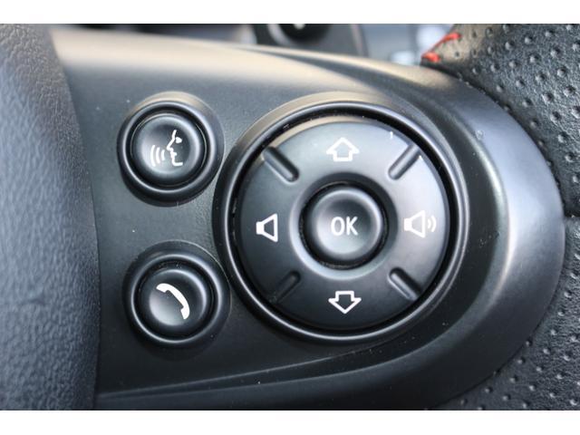 クーパーS GIGAMOTフロントリップ&17インチアルミ&ブルーミラー Bカメラ サンルーフ コンフォートアクセス ヘッドアップディスプレイ インテリジェントセーフティ ドライビングモード シートヒーター(28枚目)
