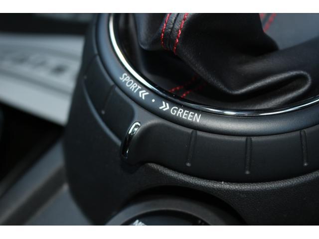 クーパーS GIGAMOTフロントリップ&17インチアルミ&ブルーミラー Bカメラ サンルーフ コンフォートアクセス ヘッドアップディスプレイ インテリジェントセーフティ ドライビングモード シートヒーター(35枚目)