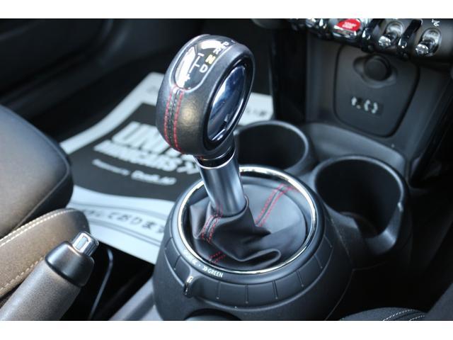 クーパーS GIGAMOTフロントリップ&17インチアルミ&ブルーミラー Bカメラ サンルーフ コンフォートアクセス ヘッドアップディスプレイ インテリジェントセーフティ ドライビングモード シートヒーター(37枚目)