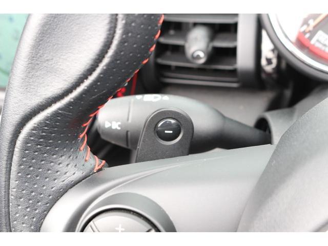 コンバーチブル ジョンクーパーワークス GIGAMOTフロントリップ アイバッハダウンサス Bカメラ コンフォートアクセス ダイナミカシート シートヒーター YOURSパッケージ ミラーETC シートヒーター HUD ドライビングモード(27枚目)