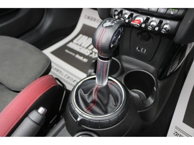 コンバーチブル ジョンクーパーワークス GIGAMOTフロントリップ アイバッハダウンサス Bカメラ コンフォートアクセス ダイナミカシート シートヒーター YOURSパッケージ ミラーETC シートヒーター HUD ドライビングモード(32枚目)