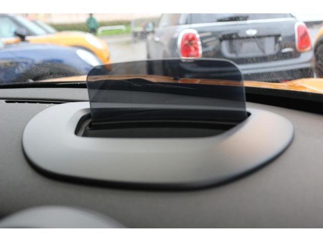 クーパーS GIGAMOT17インチアルミ&ダウンサス MSKフロントリップ 純正HDDナビ ヘッドアップディスプレイ MINIドライビングモード マルチファンクションステアリング クルーズコントロール(35枚目)