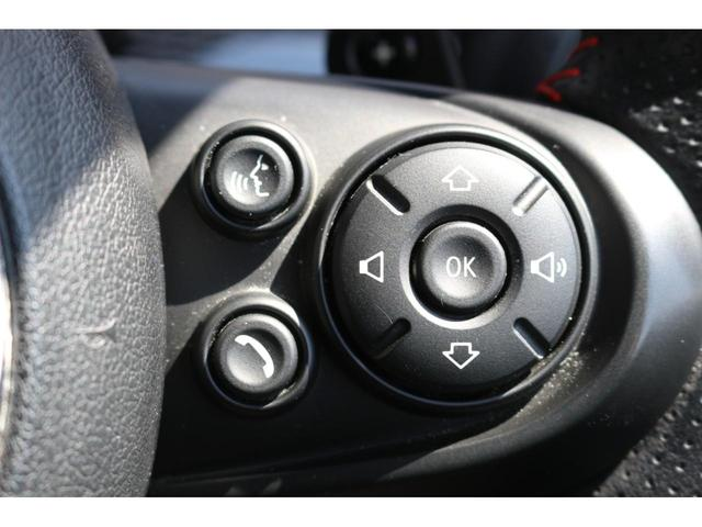 3ドア COOPER S MSKフロントリップ GIGAMOT17インチアルミ&ダウンサス 純正HDDナビ JCWステアリング ドライビングモード マルチファンクションステアリング LEDヘッドライト オートライト ETC(33枚目)