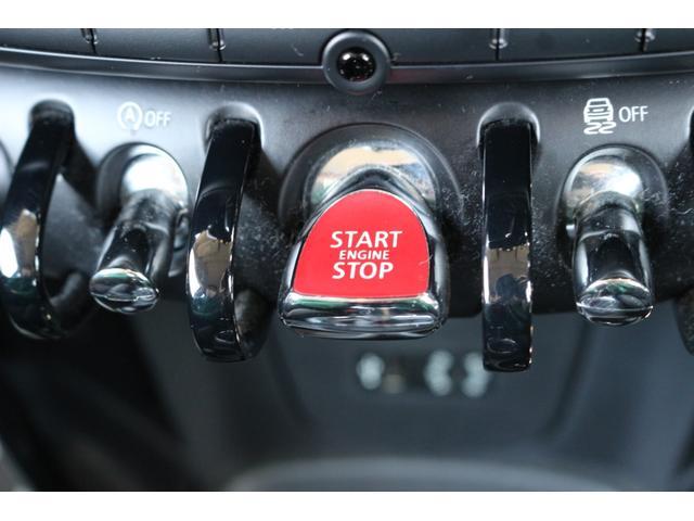 3ドア COOPER S MSKフロントリップ GIGAMOT17インチアルミ&ダウンサス 純正HDDナビ JCWステアリング ドライビングモード マルチファンクションステアリング LEDヘッドライト オートライト ETC(40枚目)