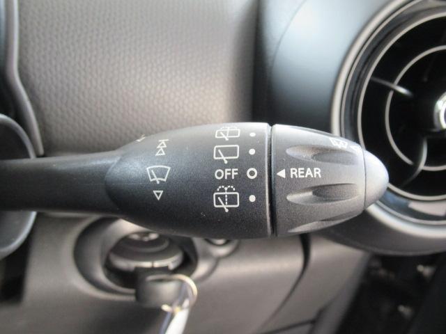 クロスオーバー クーパーD パークレーン 特別仕様車 ディーゼル ハーフレザーシート ETC車載器 クルーズコントロール オートライト 純正18アルミホイール マルチファンクションステアリング ルーフレール オートエアコン(24枚目)