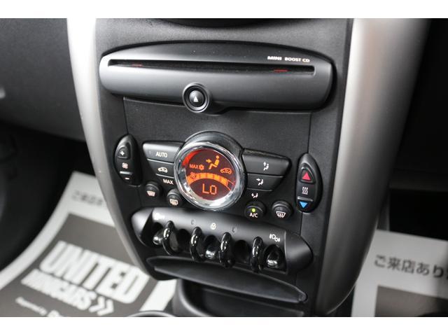 クーパーD クロスオーバー ブラックデザインパッケージ RMP18インチアルミ H&Rダウンサス HIDヘッドライト オートライト 純正17インチアルミホイール ETC車載器 AUXポート プッシュスタート MTモード(26枚目)