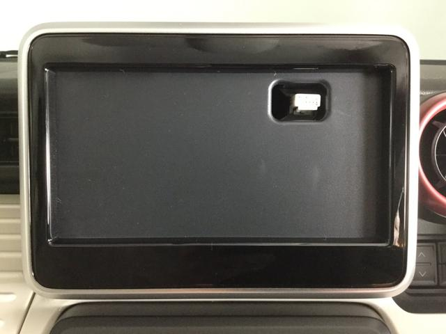 ハイブリッドX 全方位モニター用カメラパッケージ・スズキセーフティサポート・届出済み未使用車・ホワイト2トーンルーフ・両側電動スライドドア・スリムサーキュレーター・パーソナルテーブル・スマートキー・フルオートエアコン(13枚目)