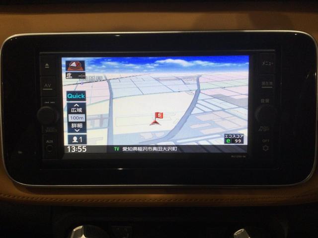 X ツートーンインテリアエディション e-POWER 2トーンカラー プロパイロット 前席シート&ハンドルヒーター 7インチワイド2DINメモリータイプナビ フルセグTV CD Bluetooth アラウンドビューモニター&ルームミラー(12枚目)