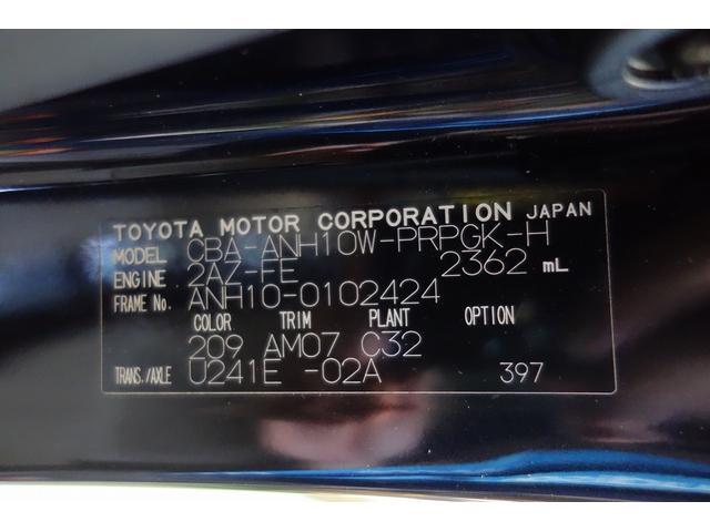 「トヨタ」「アルファードG」「ミニバン・ワンボックス」「岐阜県」の中古車69
