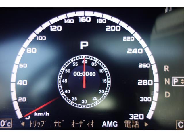 「メルセデスベンツ」「Mクラス」「クーペ」「岐阜県」の中古車42