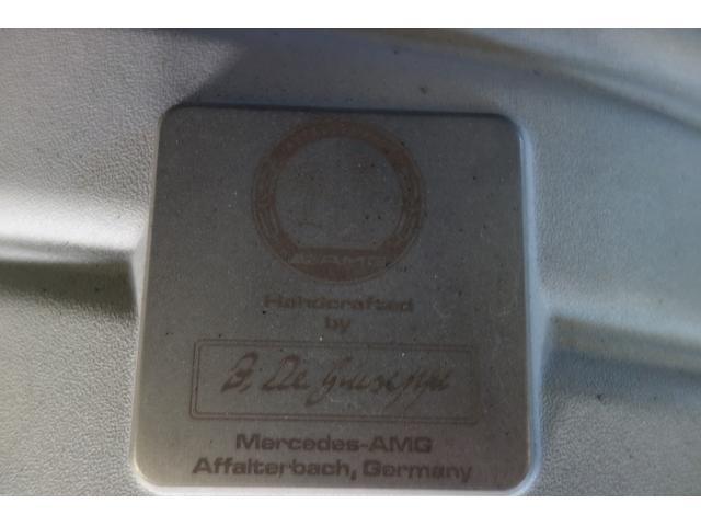 「メルセデスベンツ」「Mクラス」「クーペ」「岐阜県」の中古車74