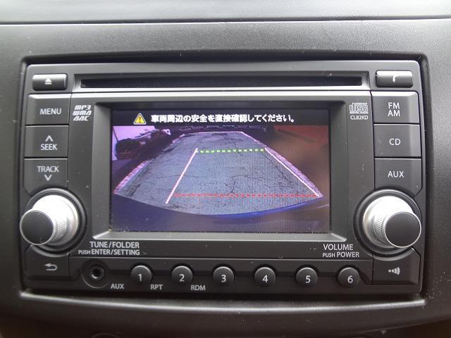 純正CDラジオステレオ装備★AUXにも対応しています★バックカメラはこちらに表示されます★