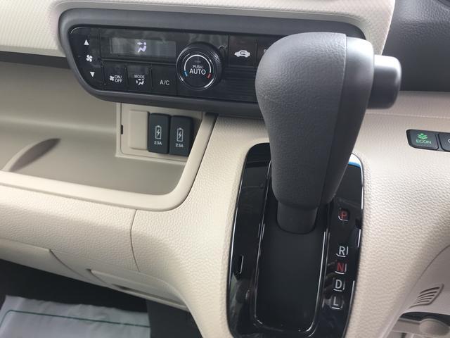 「ホンダ」「N-BOX」「コンパクトカー」「岐阜県」の中古車17