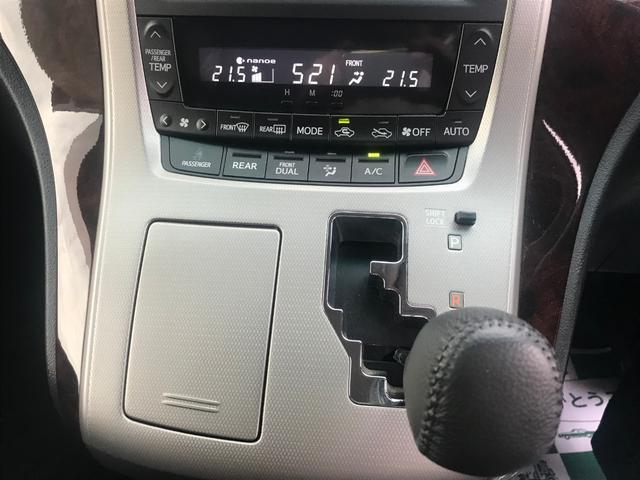 「トヨタ」「アルファード」「ミニバン・ワンボックス」「三重県」の中古車24