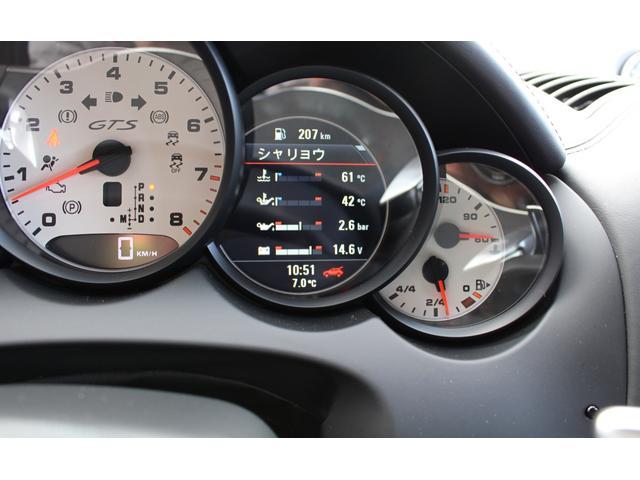 「ポルシェ」「ポルシェ カイエン」「SUV・クロカン」「愛知県」の中古車54