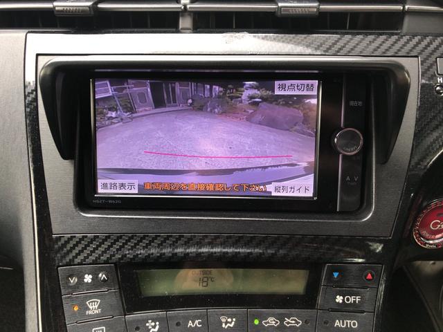 トヨタ プリウス Sツーリングセレクション・G's 1オーナー ナビ Bカメラ