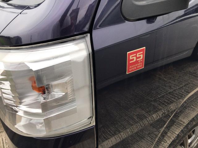 「ダイハツ」「ハイゼットトラック」「トラック」「岐阜県」の中古車30
