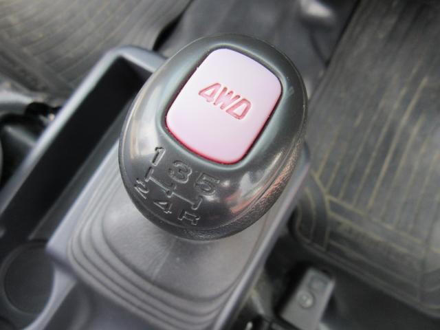 スバル サンバーバン トランスポーター ワンオーナー 4WD エアコン キーレス
