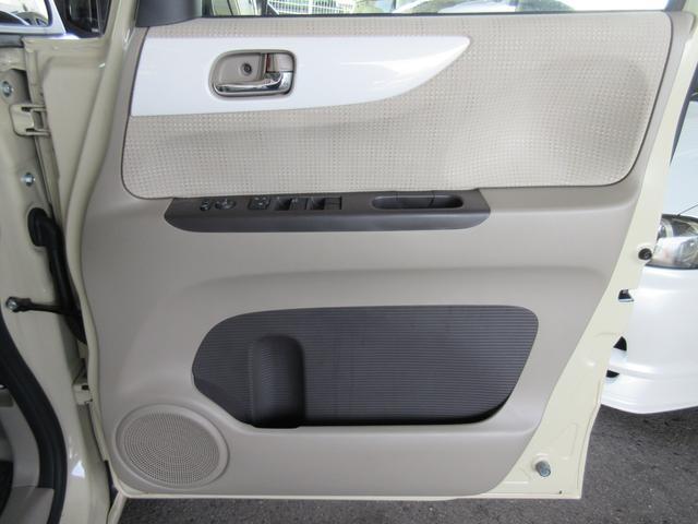 「ホンダ」「N-BOX」「コンパクトカー」「愛知県」の中古車12