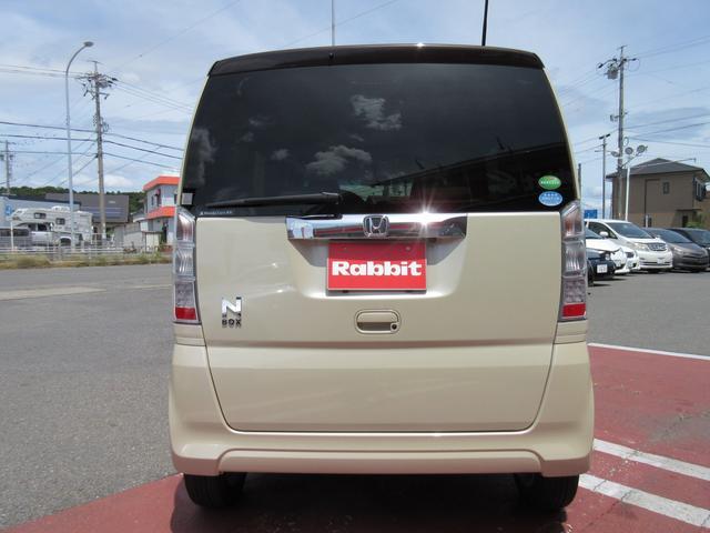 「ホンダ」「N-BOX」「コンパクトカー」「愛知県」の中古車22