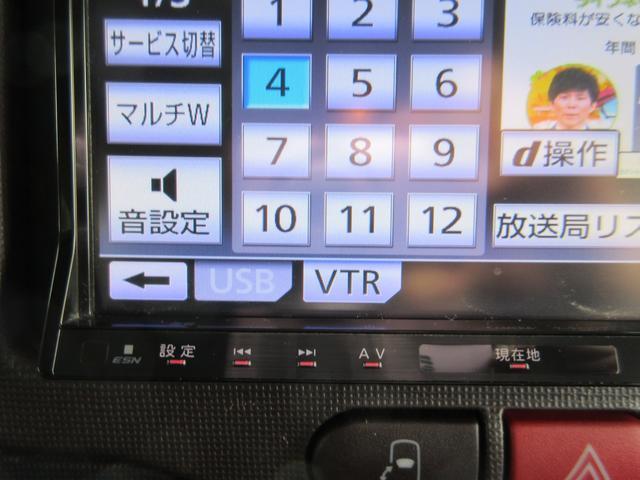 「トヨタ」「スペイド」「ミニバン・ワンボックス」「愛知県」の中古車10