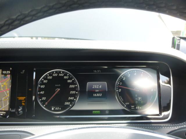 S400ハイブリッド パワーシート 地デジ レザーシート(4枚目)