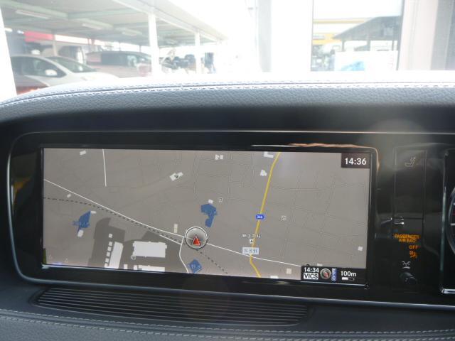 S400ハイブリッド パワーシート 地デジ レザーシート(13枚目)