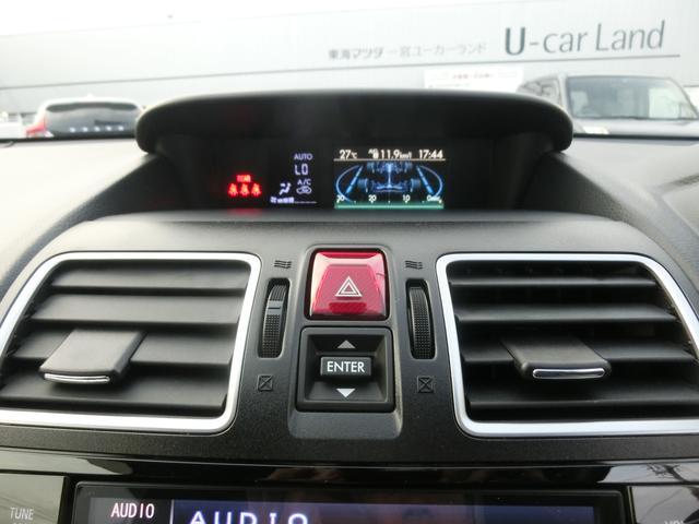 スバル インプレッサスポーツ 2.0iアイサイト ナビTV スマートキー HID 4WD