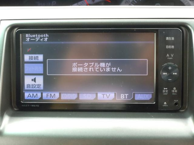 トヨタ エスティマ アエラスGエディション4WD ナビTV 両側パワスラ HID