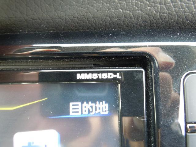 日産 エクストレイル 20X エマブレPKG 8インチナビTV Bカメラ LED