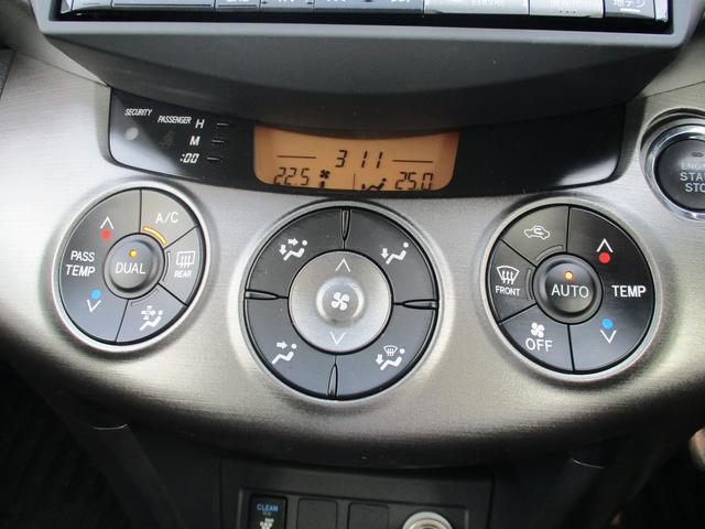 240S Sパッケージ 社外SDナビ フルセグTV Bカメラ(6枚目)