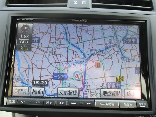240S Sパッケージ 社外SDナビ フルセグTV Bカメラ(7枚目)