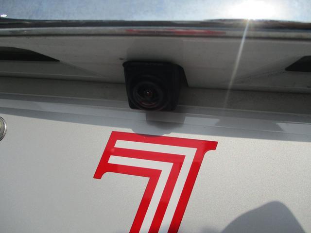 240S Sパッケージ 社外SDナビ フルセグTV Bカメラ(19枚目)