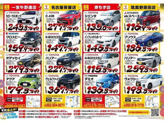 「フォルクスワーゲン」「シャラン」「ミニバン・ワンボックス」「愛知県」の中古車3