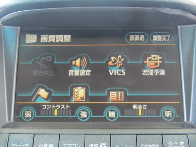 「トヨタ」「ハリアー」「SUV・クロカン」「三重県」の中古車40