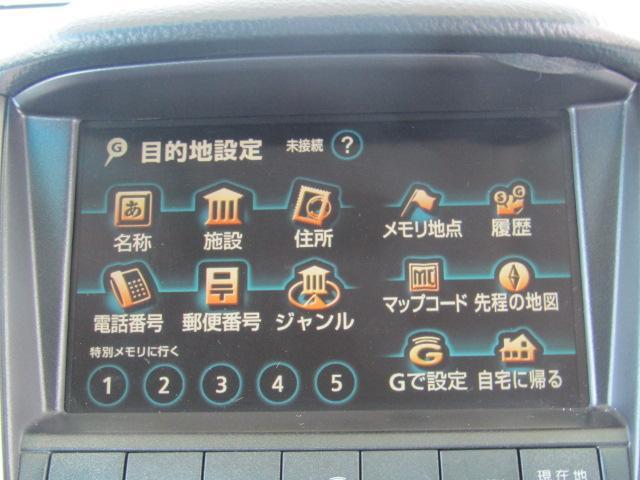 「トヨタ」「ハリアー」「SUV・クロカン」「三重県」の中古車44